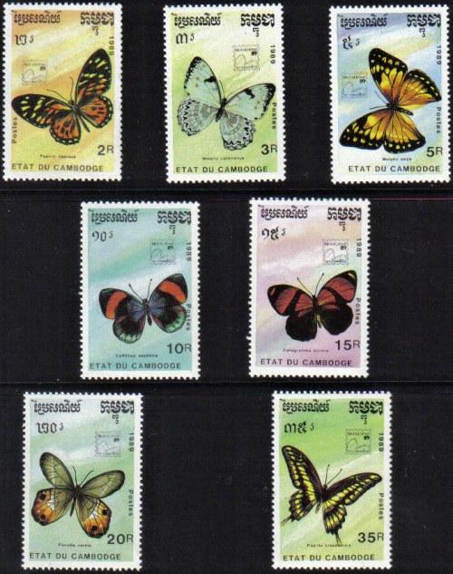 Známky Kambodža 1989, séria motýle
