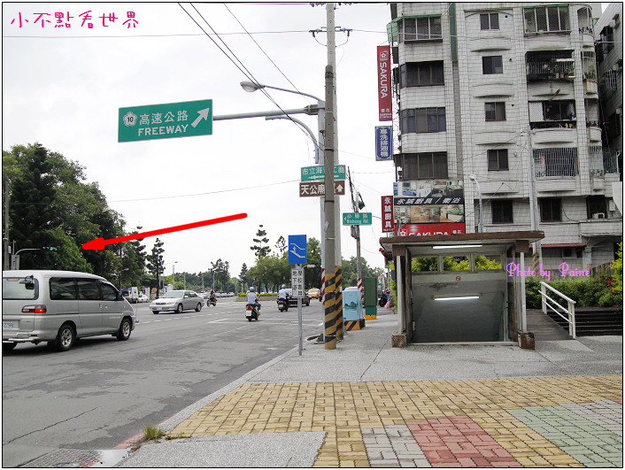 左營自助新村 (4).JPG
