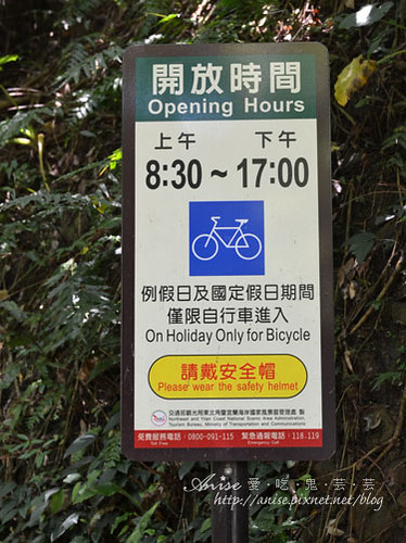 草嶺古道006.jpg