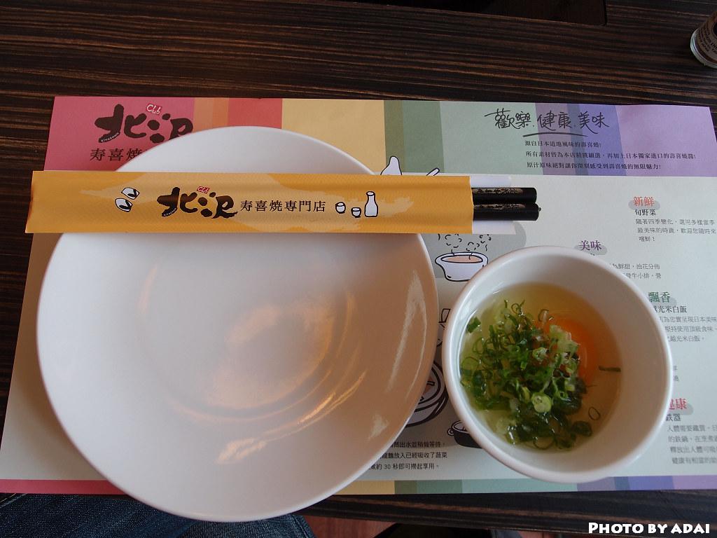 2011.7.29 台中北澤壽喜燒_XZ-1