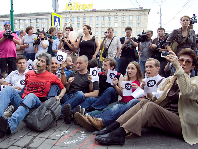 Protest action to defend Article 31 of the Russian constitution in Moscow