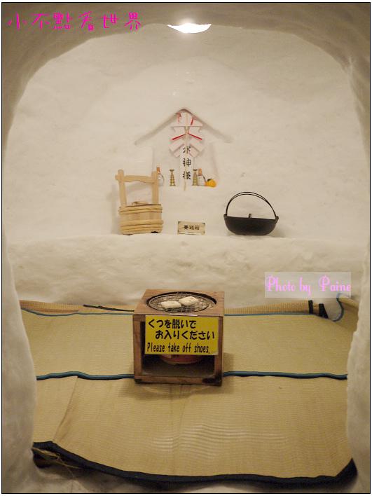 雪窟博物館-10.jpg