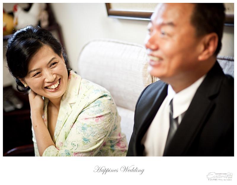 [婚禮紀錄]祥豐&京樺婚禮全紀錄_077