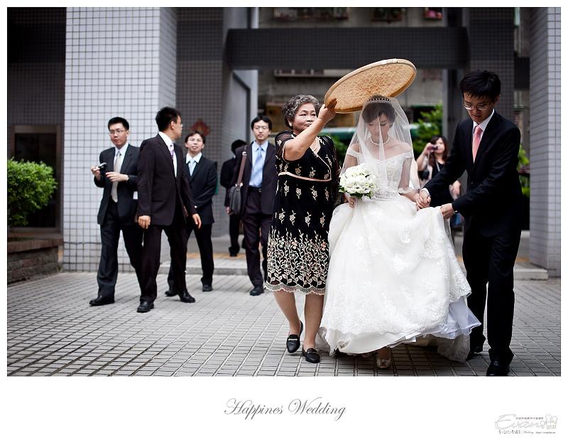 [婚禮紀錄]祥豐&京樺婚禮全紀錄_103