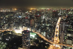 [Free Image] Architecture / Building, City / Town / Village, Night View, Tall Building, Japan, Tokyo, 201108090100