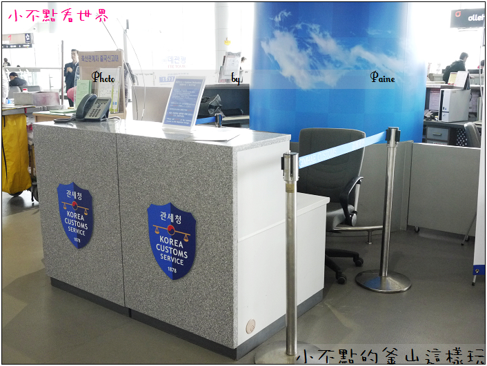 韓國退稅金海機場 (2).JPG