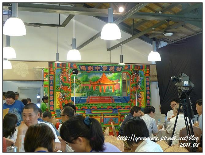 宜蘭傳藝中心布袋戲下 (8)