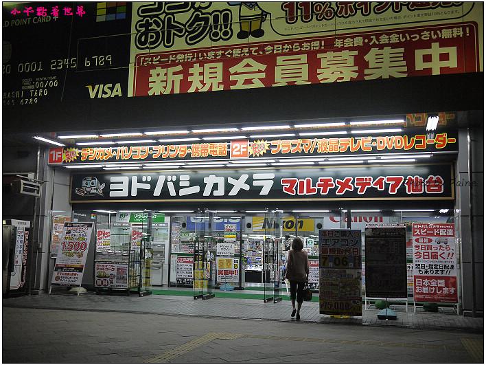 仙台逛街-12.jpg