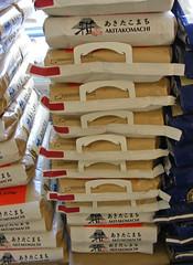 Akitakomachi Sushi rijst