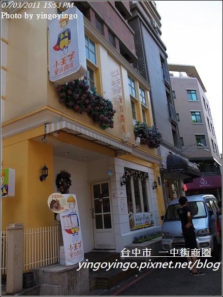 台中市_一中街商圈20110703_R0040678