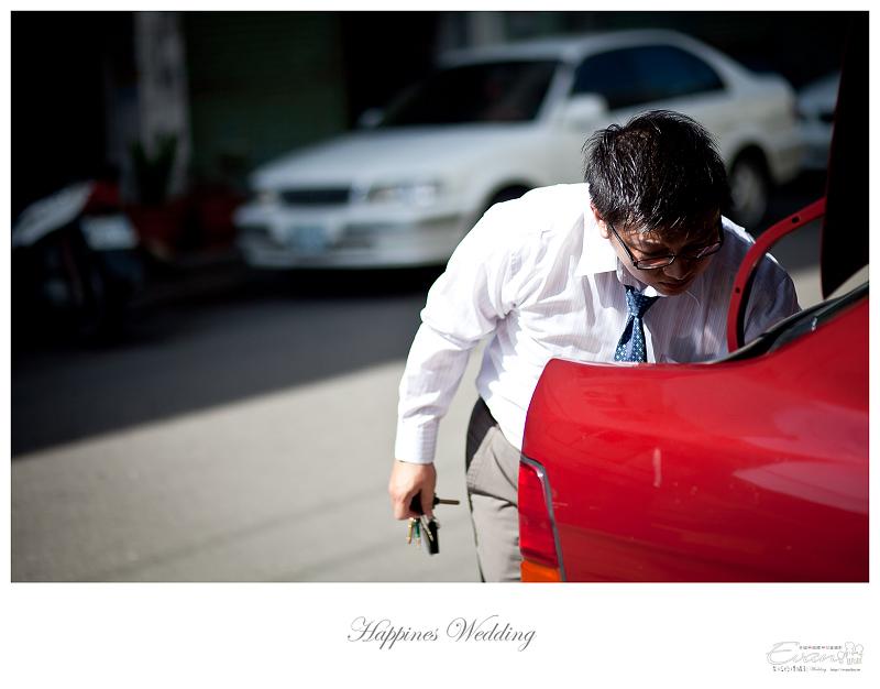 [婚禮攝影]致仲與秀騏 文定之喜_0012