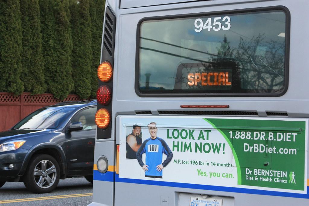 9453: Special (rear)