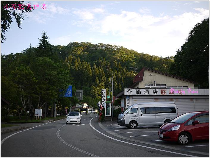 辰子像與浮木神社-08.jpg