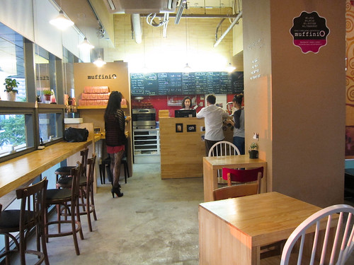 Muffinio Cafe @ Seoul National University