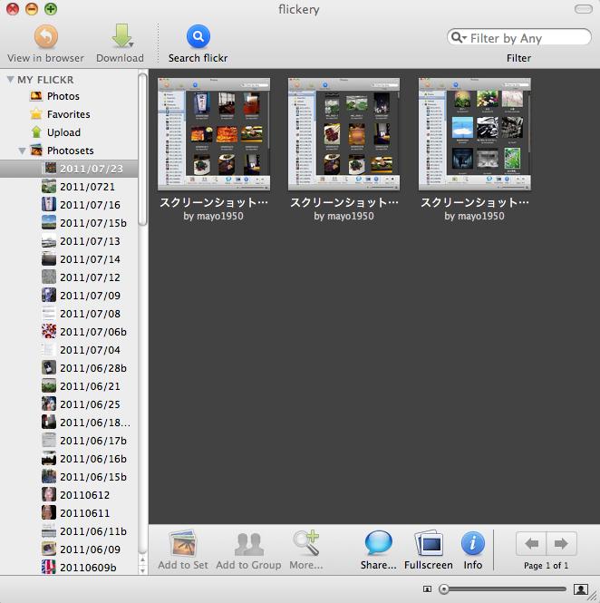 スクリーンショット(2011-07-23 21.21.43)