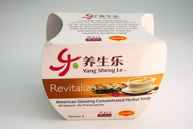 Yang Sheng Le - American Ginseng Concentrated Herbal Soup