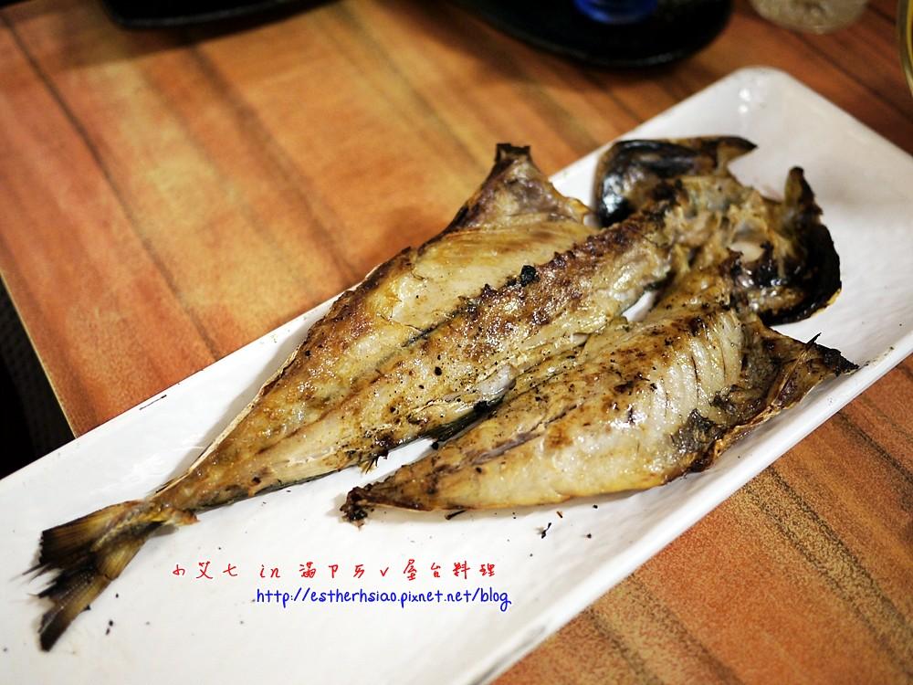 28 竹莢魚一夜干