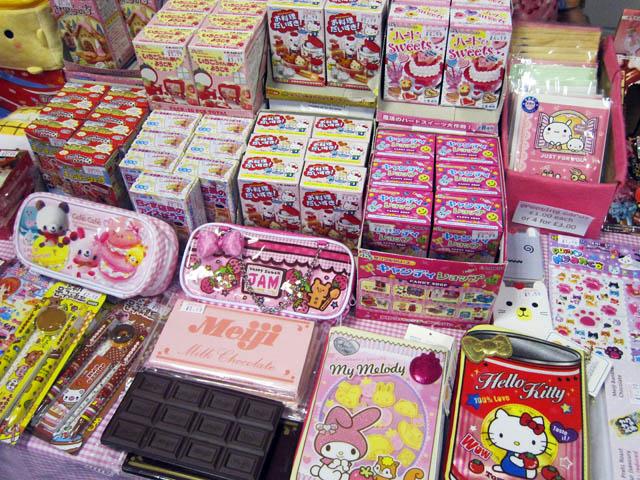 hyper japan stationery