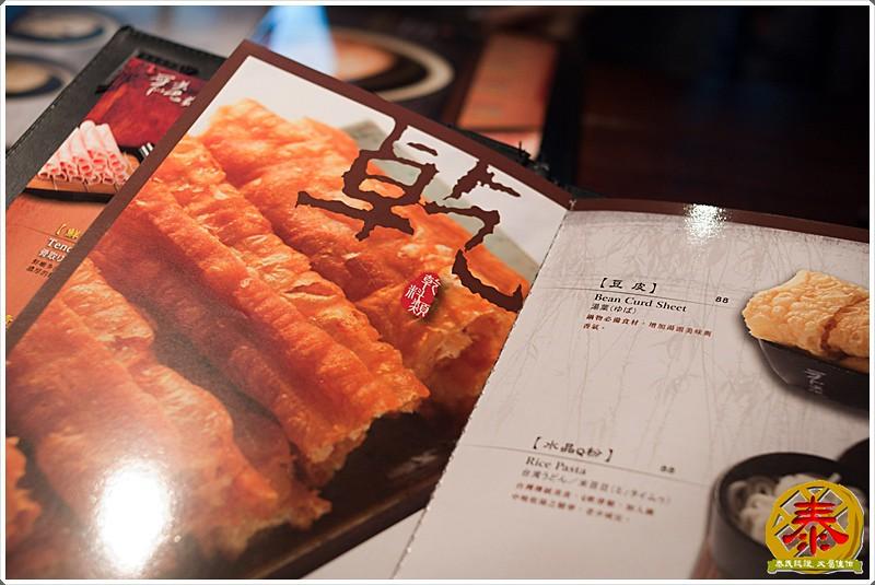 110724鬼扯無老鍋 (3)