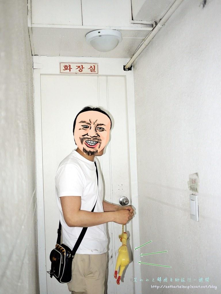 62 上廁所還要鑰匙