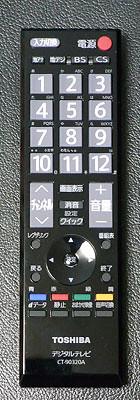 R0072737