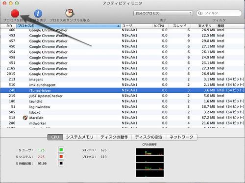スクリーンショット 2011-07-30 16.26.15-1