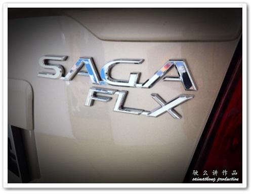 Proton Sage FLX Exterior