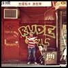 On the go, in the shade (astrodub) Tags: door streetart newyork man lunch graffiti funny chinatown eating candid rude shoppingcart shade backfat rudegirls doorporn