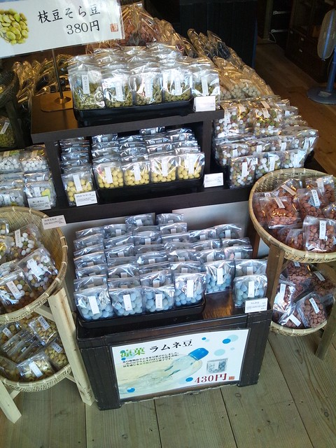 ラムネ豆の写真
