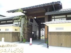 高山町の博物館の写真