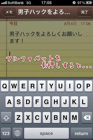 iPhone小技_29
