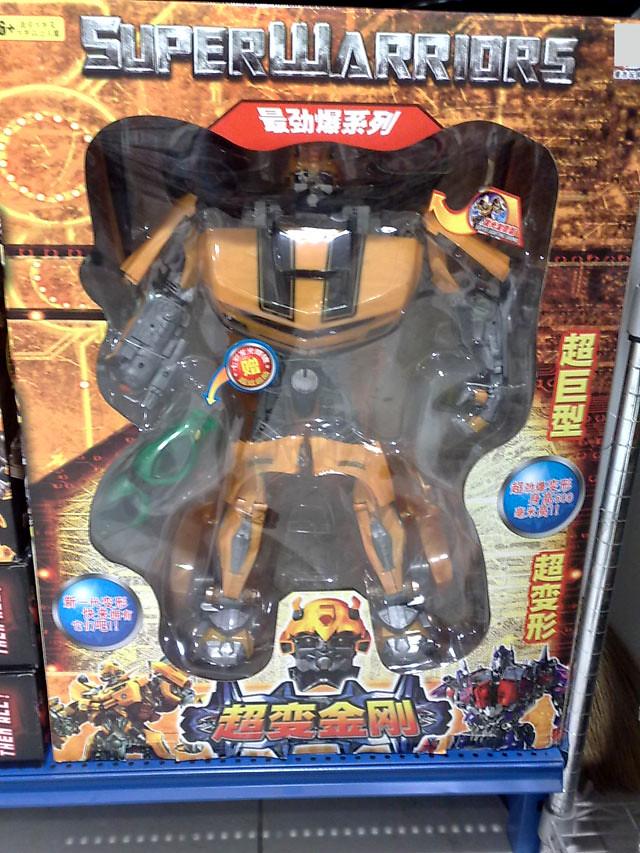 Bootleg Transformers Toys