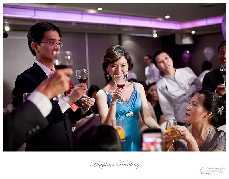 [婚禮紀錄]祥豐&京樺婚禮全紀錄_261