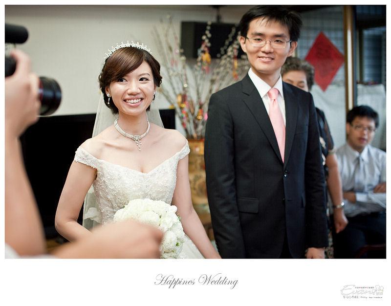 [婚禮紀錄]祥豐&京樺婚禮全紀錄_094