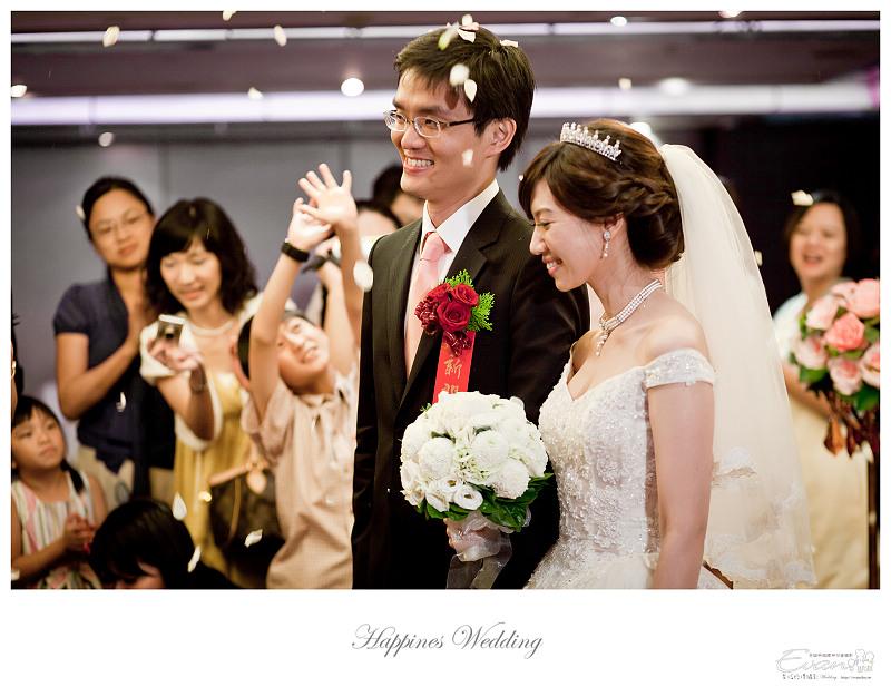 [婚禮紀錄]祥豐&京樺婚禮全紀錄_194