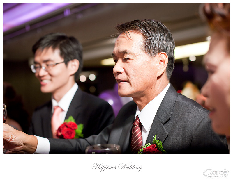[婚禮紀錄]祥豐&京樺婚禮全紀錄_264