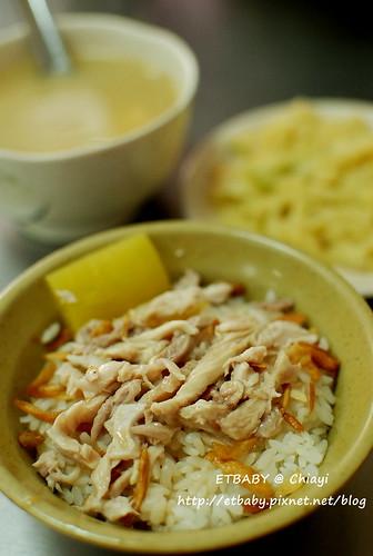 劉里長雞肉飯(2)