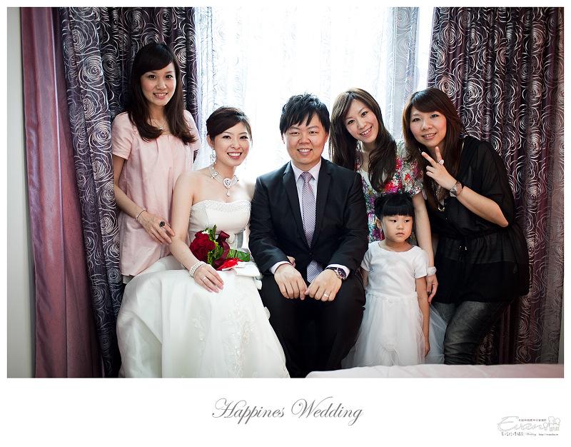 [婚禮攝影]承澤&佩蓉 婚禮紀錄_162