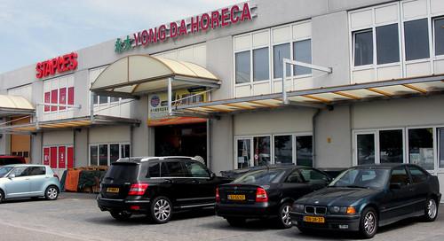 Keukenspullen Den Haag : Forepark Aziatische-ingredi?nten.nl
