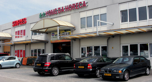 YongDa Den Haag