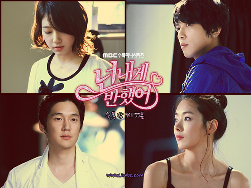 Heartstrings / You've Fallen For Me Wallpapers and Posters1024_768_2