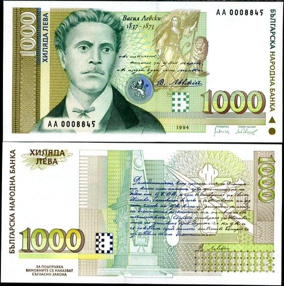 1000 Leva Bulharsko 1994, Pick 105