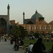 Mesquita Eman