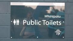 Wharepaku / Public Toilets (thedailyenglishshow) Tags: new trip travel summer vacation holiday public tour zeeland zealand aotearoa nueva toilets nouvelle zelanda neuseeland nieuw zlande wharepaku neozelandese nzst2011
