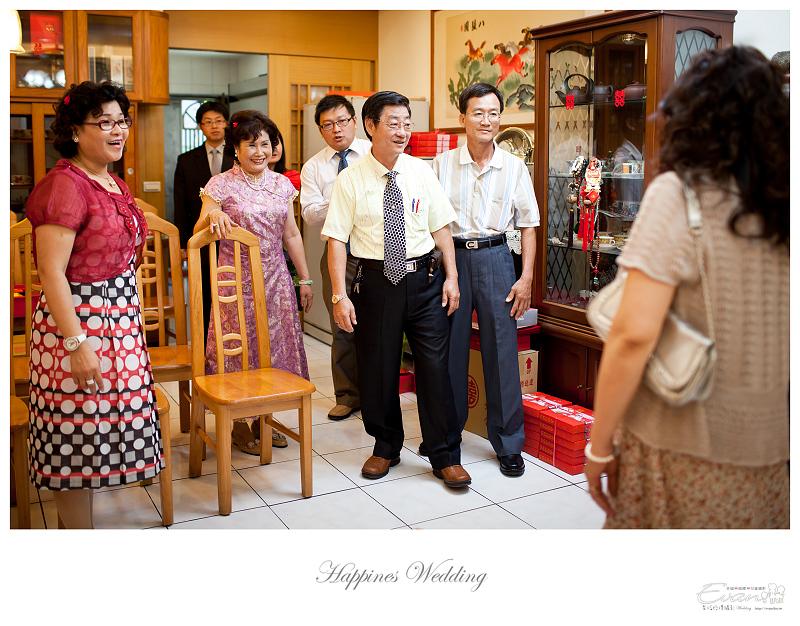 [婚禮攝影]致仲與秀騏 文定之喜_0044