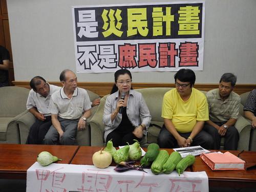 貢寮農民與田秋堇立委19日召開記者會,呼籲政府不要讓庶民計畫變成災民計畫。