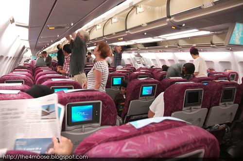 QR 0641 - Economy Class Cabin Interior