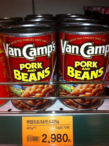 Pork and Beans in South Korea