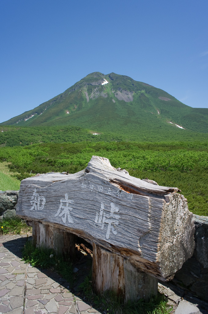 Mt. Rausu-dake view from Shiretoko Pass