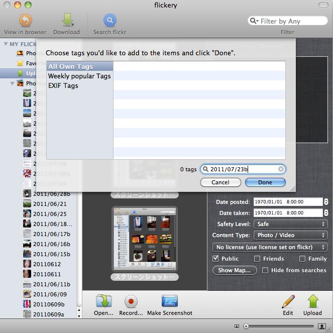 スクリーンショット(2011-07-23 20.55.53)